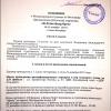 С 14-го по 21-е декабря в Санкт-Петербурге будет проведен St. Petersburg Open с призовым фондом 400 000 (четыреста тысяч) евро.