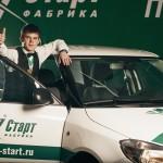 Михаил Царёв - победитель финала Кубка Старт-Динамика 2014