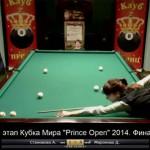 Видео встреч с женского «Prince Open» 2014