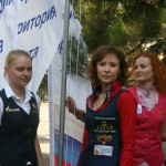 Женская сборная Москвы – обладательница командного Кубка России 2014