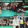 http://www.billiardworld.ru/news/-/id/2152/