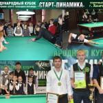 Итоги отборочного этапа Кубка «Старт-Динамика» в Хабаровске