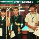 Итоги отборочного этапа Кубка «Старт–Динамика» в Караганде