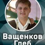 Глеб Ващенков – первый, Александр Паламарь второй на ростовском «трехмиллионнике»