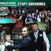 Итоги отборочного этапа Кубка «Старт–Динамика» в Перми