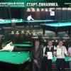 Итоги отборочного этапа Кубка «Старт–Динамика» в Сочи