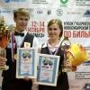 Дмитрий Стороженко и Кристина Плотникова, сентябрь 2015