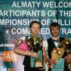 Александр Сидоров и Ольга Милованова - чемпионы мира 2016