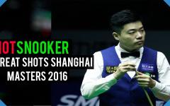Лучшие моменты с Шанхай Мастерс 2016