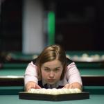 Стартовал чемпионат России 2017 по «комбинированной пирамиде»