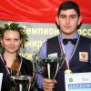 Победители чемпионата России 2017 в Сочи по бильярдному спорту