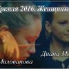 Женский финал Кубка Кремля 2016 по бильярду. ТВ-версия