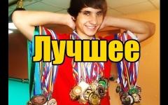 Подборка турнирных ударов Никиты Ливада. Русский бильярд