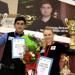 Иосиф Абрамов и Диана Миронова – чемпионы мира 2017 по «комбинированной»