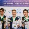 Артём Балов побеждает на X юбилейном турнире на призы Анфимиади