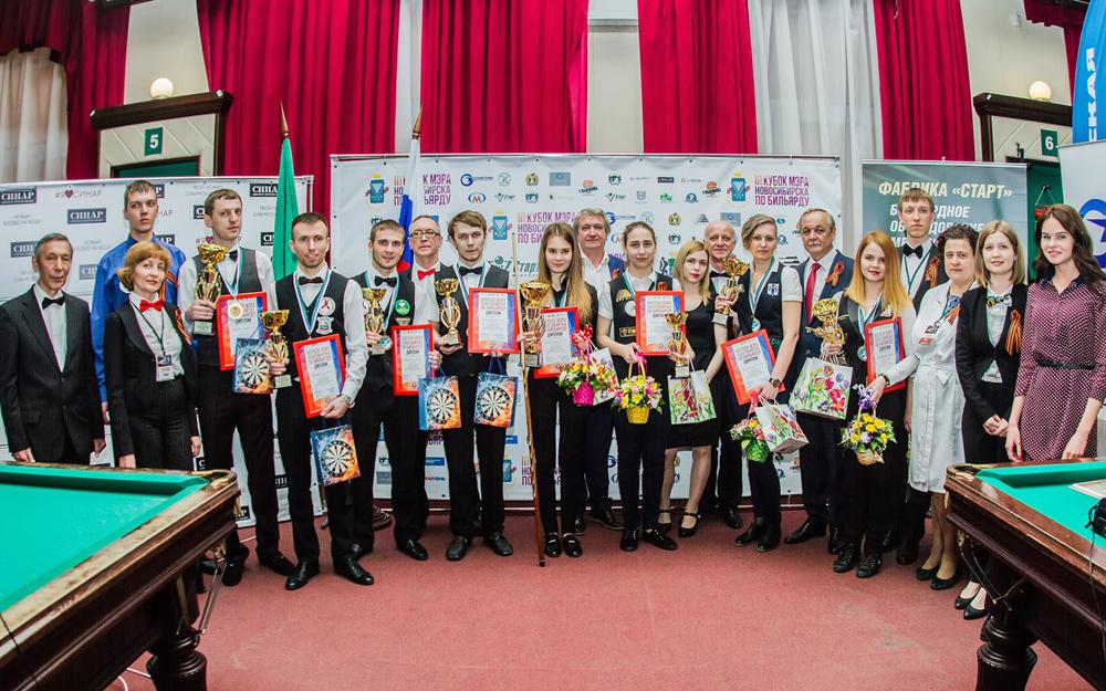 Кубок мэра Новосибирска 2017 у Владимира Акимова и Юлии Трубниковой