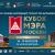 С 15 по 19 мая в спортивном комплексе «Олимпийский» проходит Международный бильярдный турнир «Кубок Мэра Москвы».
